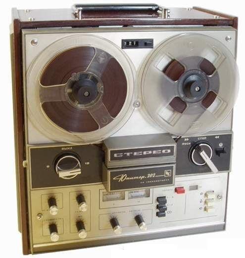 Оцифровка аудиобобин