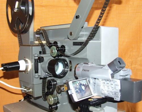 Оцифровка кинопленки 16mm